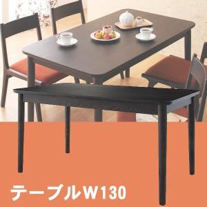 ダイニングテーブル 単品 W130 天然木 ロースタイル|alla-moda