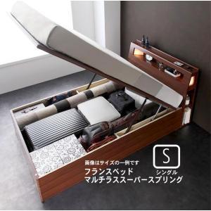 お客様組立 ガス圧式跳ね上げ収納ベッド フランスベッド マルチラススーパースプリングマットレス シングル 深さラージ|alla-moda