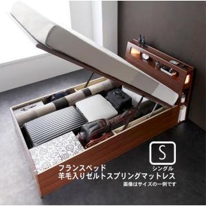 お客様組立 ガス圧式跳ね上げ収納ベッド フランスベッド 羊毛入りフランスベッド ゼルトスプリングマットレス シングル 深さラージ|alla-moda