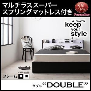 モノトーン 収納ベッド フランスベッド マルチラススーパースプリングマットレス ダブル|alla-moda
