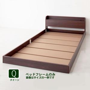 ベッドフレームのみフロアベッド ローベッド クイーン(Q×1) alla-moda
