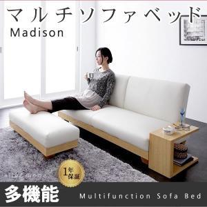 ソファベッド ソファー多機能 合皮素材 ホワイト ミニテーブル|alla-moda