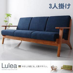 木肘ソファ ソファー 3人掛け 北欧デザイン|alla-moda