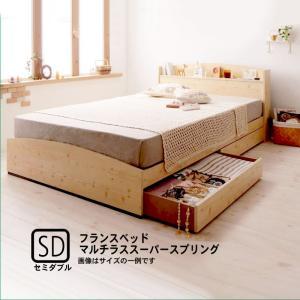 カントリーデザイン 収納ベッド フランスベッド マルチラススーパースプリングマットレス セミダブル|alla-moda