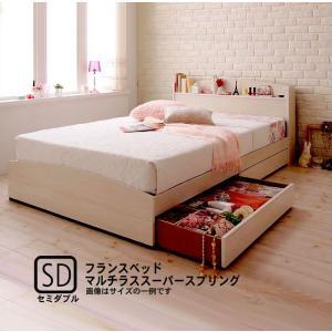 フレンチカントリーデザイン 収納ベッド フランスベッド マルチラススーパースプリングマットレス セミダブル|alla-moda