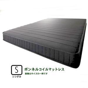 マットレス ボンネルコイル シングル 圧縮ロールパッケージ仕様 alla-moda