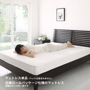 マットレス ボンネルコイル セミダブル 圧縮ロールパッケージ仕様 alla-moda