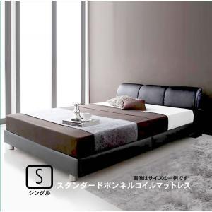 ベッド シングル ベット スタンダードボンネルコイルマットレス付き|alla-moda