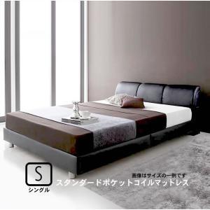 ベッド シングル ベット スタンダードポケットコイルマットレス付き|alla-moda