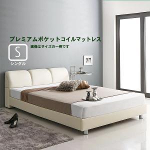 ベッド シングル ベット プレミアムポケットコイルマットレス付き|alla-moda