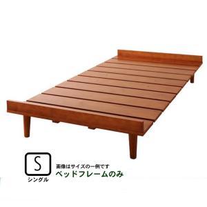 ベッドフレームのみ シングル すのこ ベッド 北欧デザイン|alla-moda