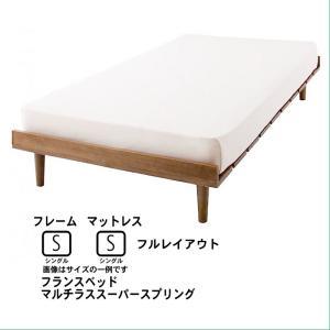 フランスベッド マルチラススーパースプリングマットレス付き ベッド 北欧 シングル フルレイアウト フレーム幅100|alla-moda