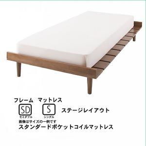 ステージベッド すのこ ベッド 北欧デザイン シングル スタンダードポケットコイル フレーム幅120|alla-moda