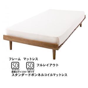 ベッド セミダブル すのこ 北欧デザイン スタンダードボンネルコイル フルレイアウト フレーム幅120|alla-moda