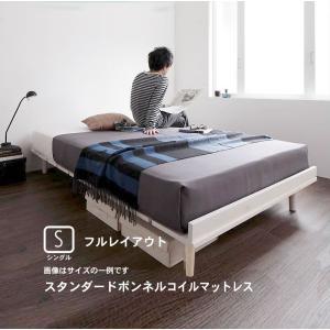 ベッド 北欧デザイン スタンダードボンネルコイル フルレイアウト シングル フレーム幅100|alla-moda