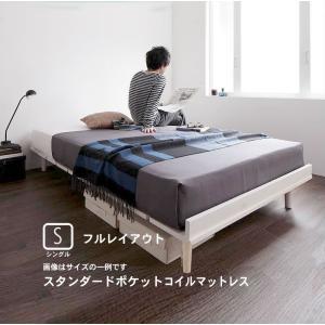 ベッド 北欧デザイン スタンダードポケットコイル フルレイアウト シングル フレーム幅100|alla-moda