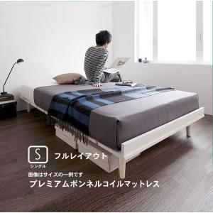 ベッド 北欧デザイン プレミアムボンネルコイル フルレイアウト シングル フレーム幅100|alla-moda