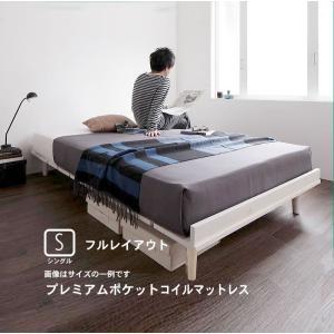 ベッド 北欧デザイン プレミアムポケットコイル フルレイアウト シングル フレーム幅100|alla-moda