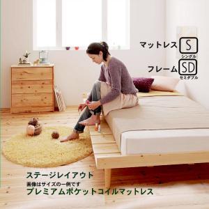 ベッド 北欧デザイン プレミアムポケットコイル ステージ シングル フレーム幅120|alla-moda