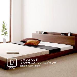 大型フロアベッド・分割できる・ フランスベッド マルチラススーパースプリング ダブル|alla-moda