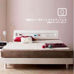 すのこベッド クイーン(Q×1) 国産カバーポケットコイルマットレス付き|alla-moda