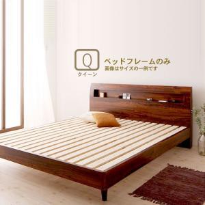 ベッドフレームのみ すのこベッド クイーン(Q×1)|alla-moda
