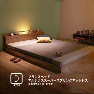 フランスベッド マルチラススーパースプリングマットレス付き  ■ゆったりくつろぐ贅沢時間 床からの高...