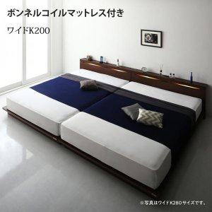ベッド ローベッド ワイドK200 ボンネルコイル alla-moda