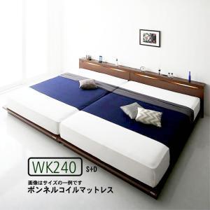 ベッド ローベッド ワイドK240(S+D) ボンネルコイル alla-moda