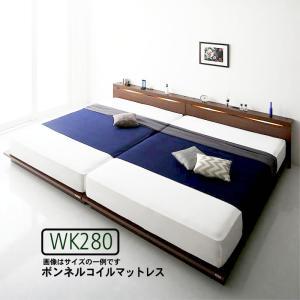 ベッド ローベッド ワイドK280 ボンネルコイル alla-moda