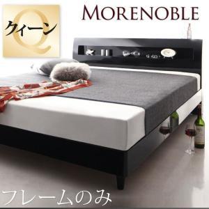 ベッド すのこ クイーン 鏡面光沢仕上げ フレームのみ|alla-moda