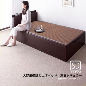 畳ベッド 跳ね上げ セミダブル 美草・日本製 ベッド 深さレギュラー お客様組立|alla-moda