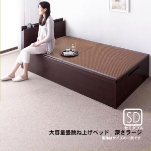 畳ベッド 跳ね上げ セミダブル 美草・日本製 ベッド 深さラージ お客様組立|alla-moda