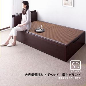 畳ベッド 跳ね上げ セミダブル 美草・日本製 ベッド 深さグランド お客様組立|alla-moda