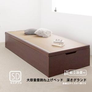 畳 ベッド ベット 跳ね上げ セミダブル 美草・日本製 深さグランド 組立設置付|alla-moda
