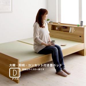 ダブルベッド 畳ベッド 棚・照明・|alla-moda