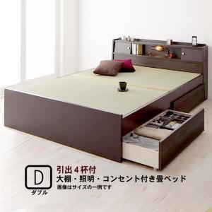 ダブルベッド 畳ベッド 棚・照明・引出4杯付|alla-moda