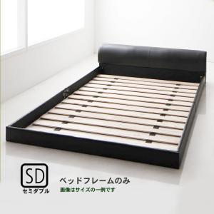 ベッドフレームのみ セミダブル フロアベッド ソフトレザー alla-moda