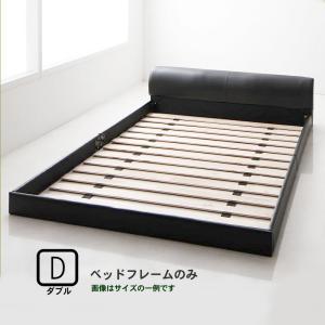 ベッドフレームのみ ダブルベッド フロアベッド ソフトレザー|alla-moda