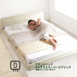 ダブルベッド フロアベッド ソフトレザー フランスベッド マルチラススーパースプリングマットレス付き|alla-moda