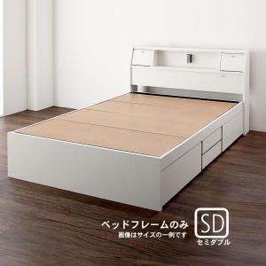 ベッドフレームのみ セミダブル チェストベッド 収納付 フラップ棚 照明 alla-moda