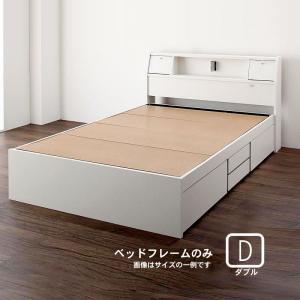 ベッドフレームのみ ダブルベッド チェストベッド 収納付 フラップ棚 照明|alla-moda