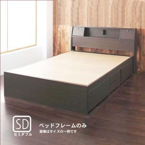 ベッドフレームのみ セミダブル 収納 ベッド チェストベッド フラップ棚・照明・多機能 alla-moda