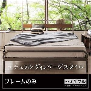ベッドフレームのみ セミダブル スチールベッド alla-moda