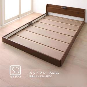 ベッドフレームのみ セミダブル 連結ベッド ロング丈 棚 照明 ベッド ロング丈 alla-moda