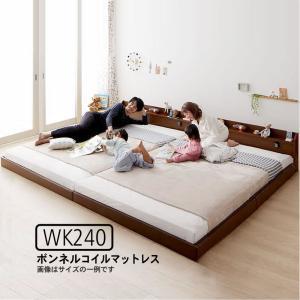 連結ベッド ワイド ボンネルコイル ワイドK240(SD×2) ロング丈|alla-moda