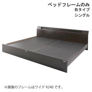 連結ベッド シングル  棚 照明 コンセント付 ベッドフレームのみ 右タイプ シングル ベット  家...