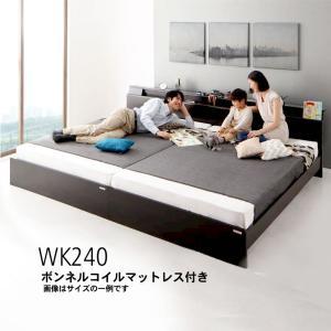 ベッド連結 ローベッド ワイド ボンネルコイル ワイドK240(SD×2)|alla-moda