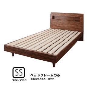 セミシングル すのこベッド 棚・ ベッドフレームのみ ベット|alla-moda