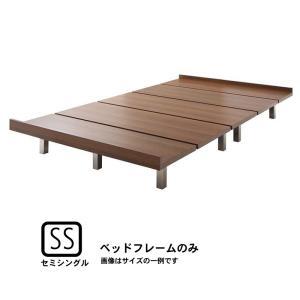 セミシングル ベッド デザインボード ベッドフレームのみ 木脚タイプ ショート丈|alla-moda